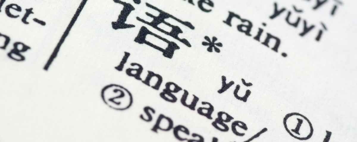 Translate from English to Chinese   Translation Services