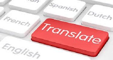 Translate Indonesian To English Singapore